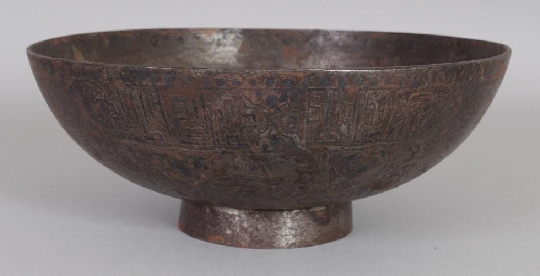 AN 18TH/19TH PERSIAN ISLAMIC SILVERED BRONZE BOWL,