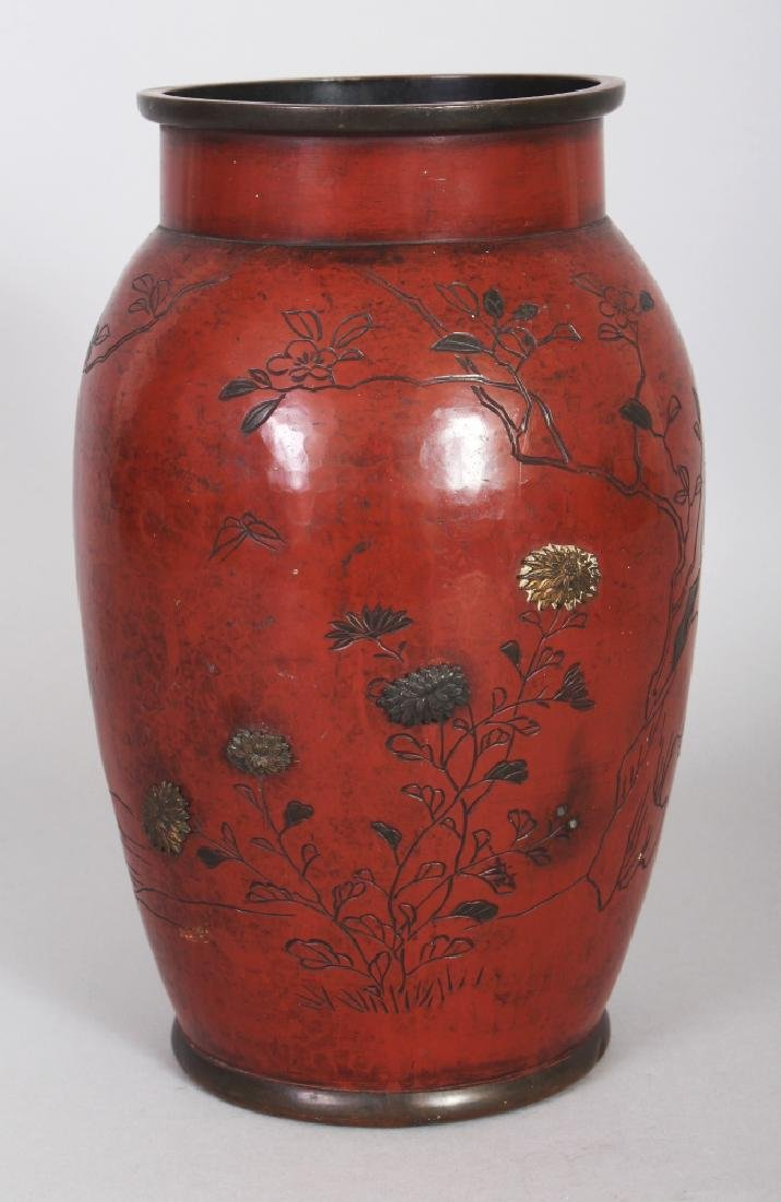 A JAPANESE MEIJI PERIOD MIXED METAL VASE, decorated