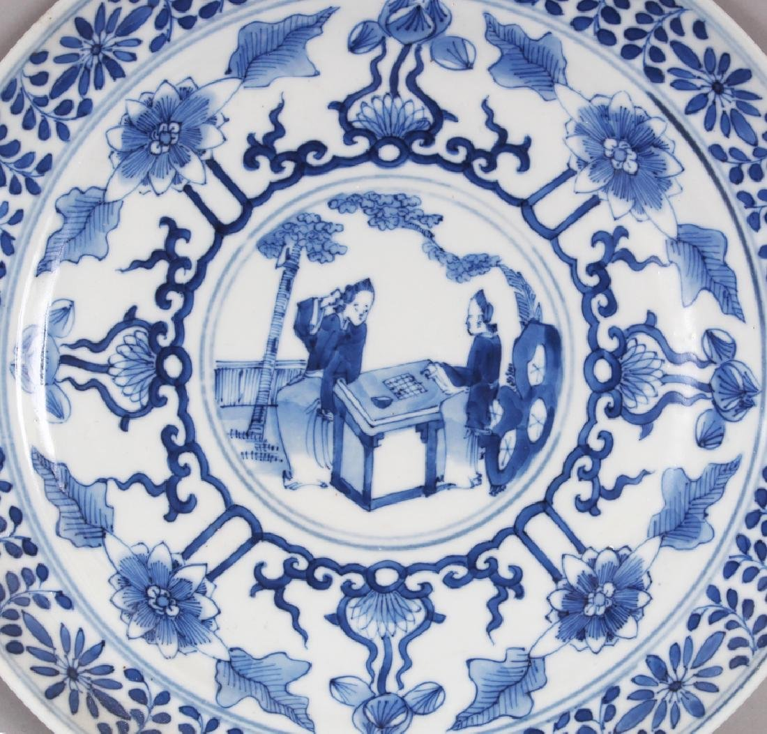 ANOTHER 19TH CENTURY CHINESE BLUE & WHITE PORCELAIN - 2