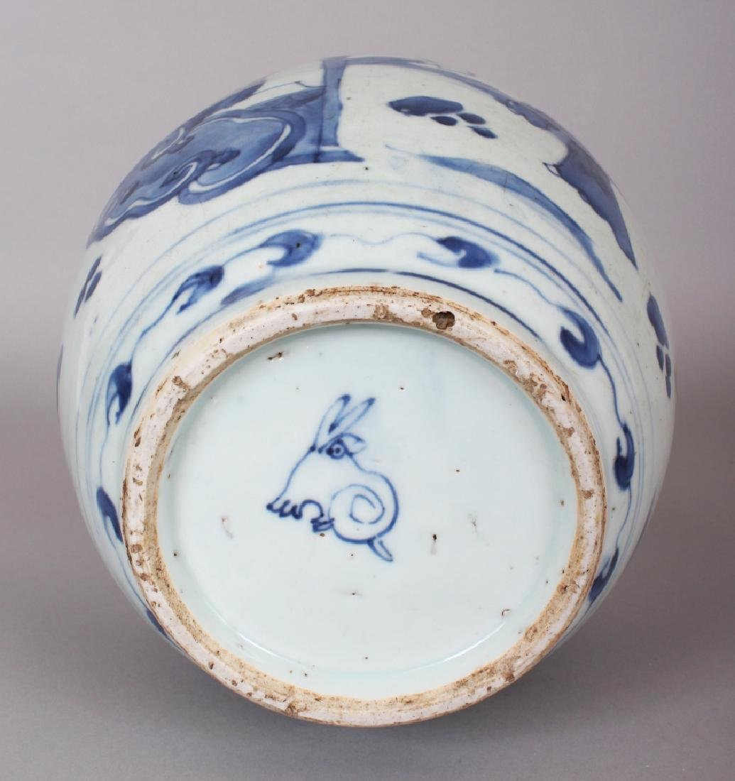 A CHINESE WANLI PERIOD BLUE & WHITE PORCELAIN JAR, the - 7