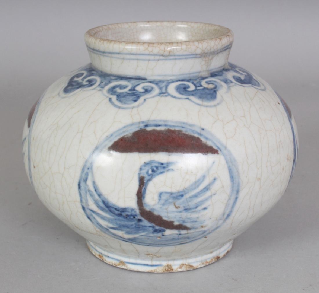 AN 18TH/19TH CENTURY KOREAN COPPER-RED &