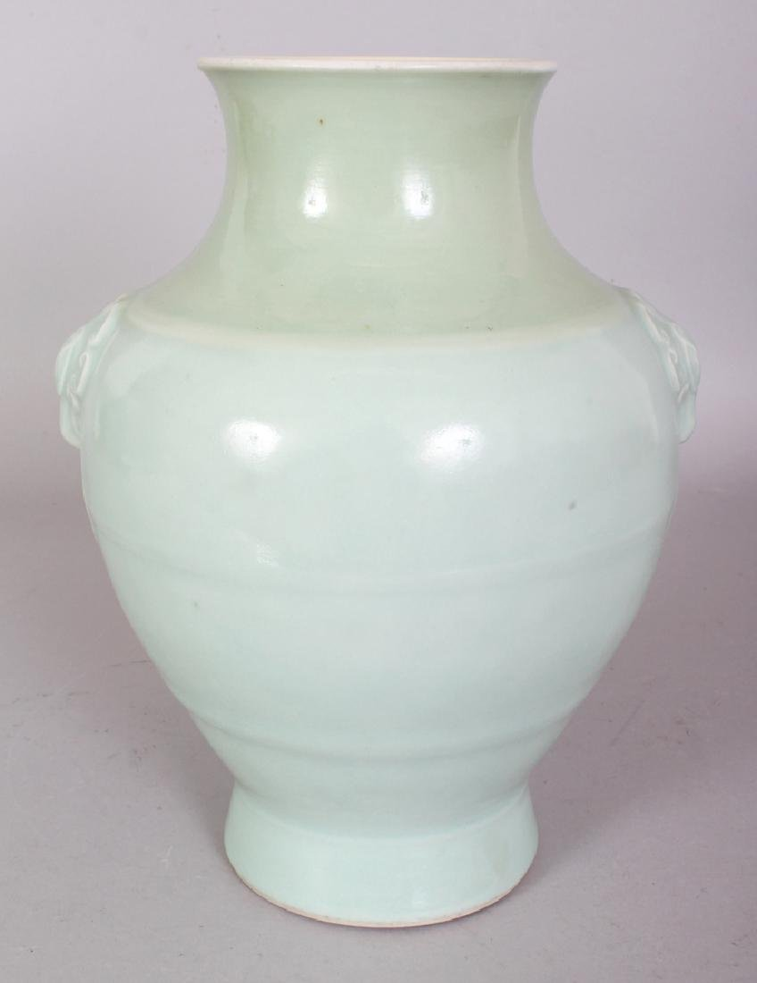 ANOTHER GOOD QUALITY 18TH/19TH CENTURY CELADON GLAZED
