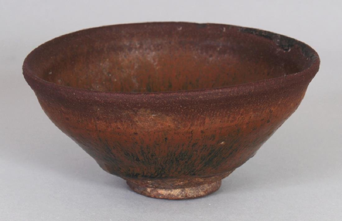A GOOD CHINESE SONG DYNASTY JIAN WARE HARE'S FUR