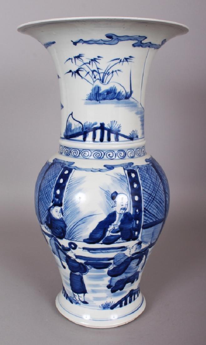 A CHINESE KANGXI STYLE BLUE & WHITE PORCELAIN YEN-YEN