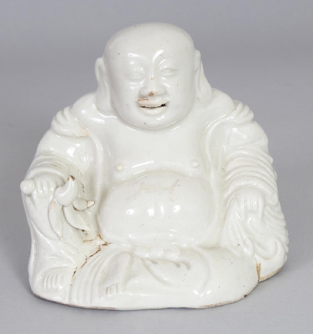A SMALL 20TH CENTURY CHINESE BLANC-DE-CHINE PORCELAIN