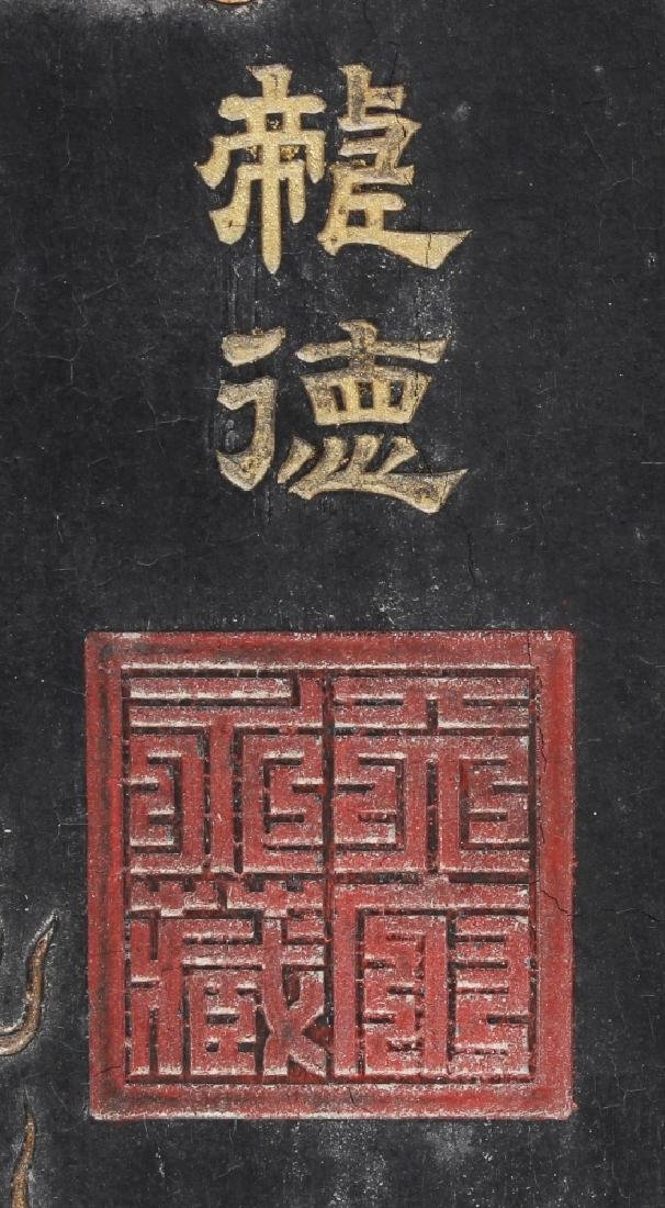 A CHINESE GILT DECORATED & MOULDED RECTANGULAR BLACK - 5