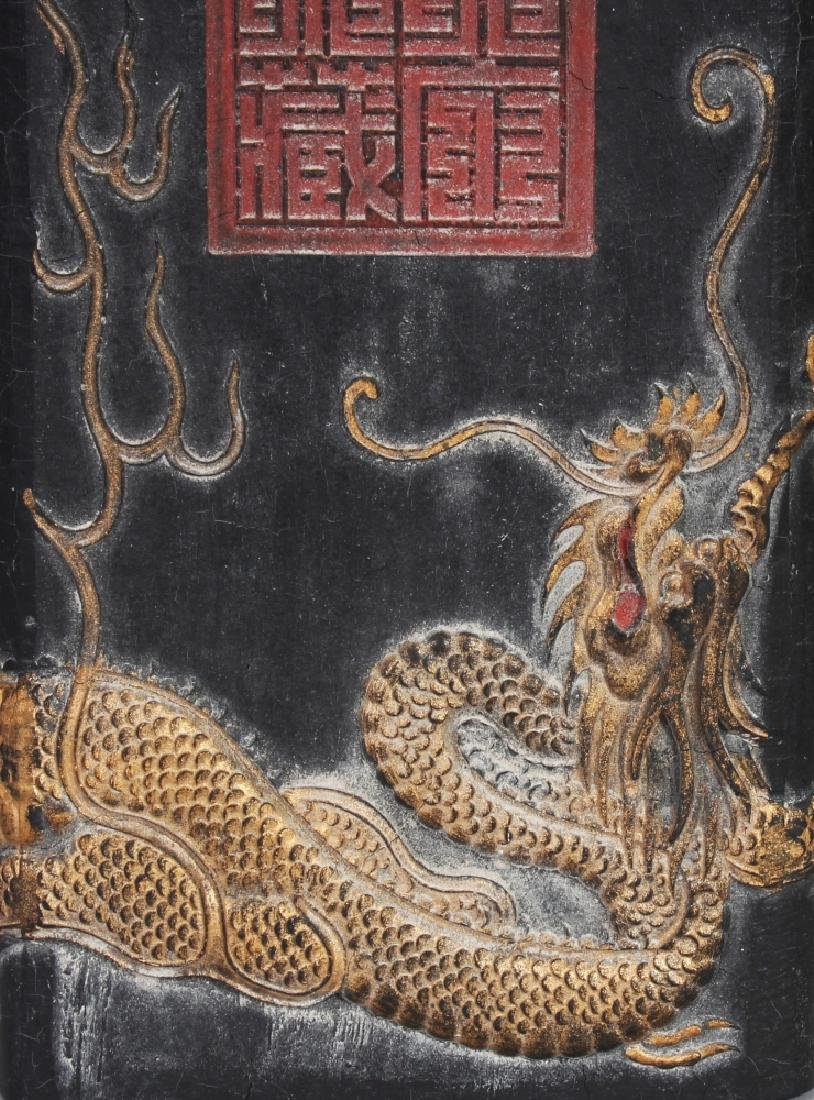 A CHINESE GILT DECORATED & MOULDED RECTANGULAR BLACK - 6