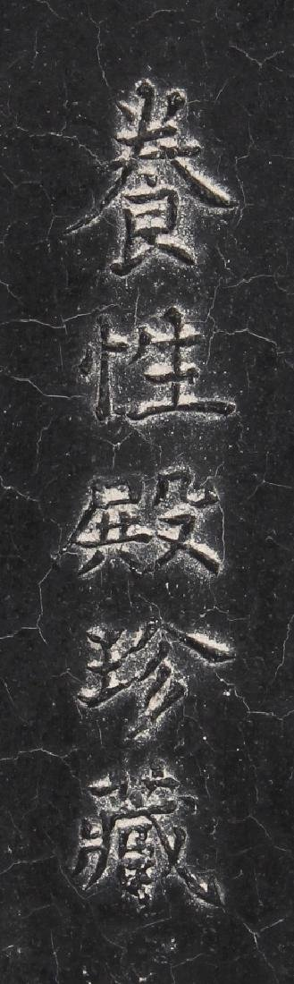 A CHINESE GILT DECORATED & MOULDED RECTANGULAR BLACK - 8