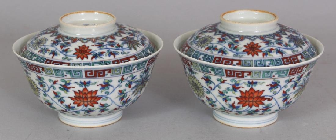 A PAIR OF CHINESE DOUCAI PORCELAIN BOWLS & COVERS, each