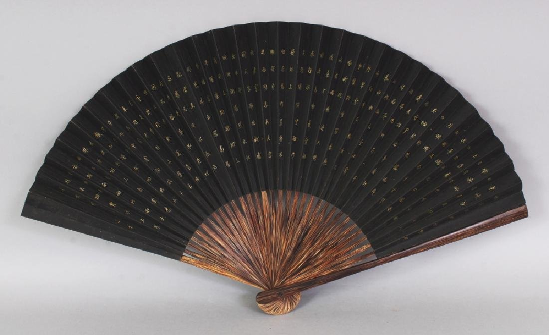A 20TH CENTURY CHINESE BLACK GROUND GILT DECORATED - 4