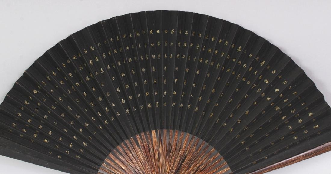 A 20TH CENTURY CHINESE BLACK GROUND GILT DECORATED - 5