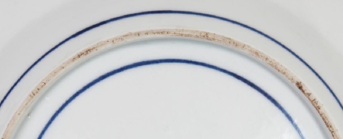 A SAMSON ARMORIAL PORCELAIN PLATE, with underglaze-blue - 4