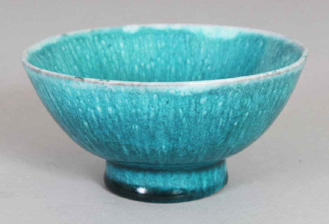 A SMALL ORIENTAL TURQUOISE GLAZED CERAMIC BOWL, 3.9in