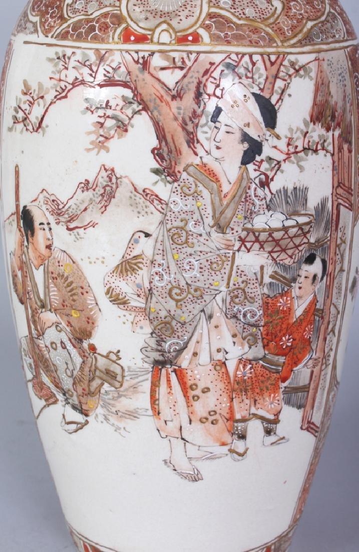 AN EARLY 20TH CENTURY JAPANESE SATSUMA STYLE - 6