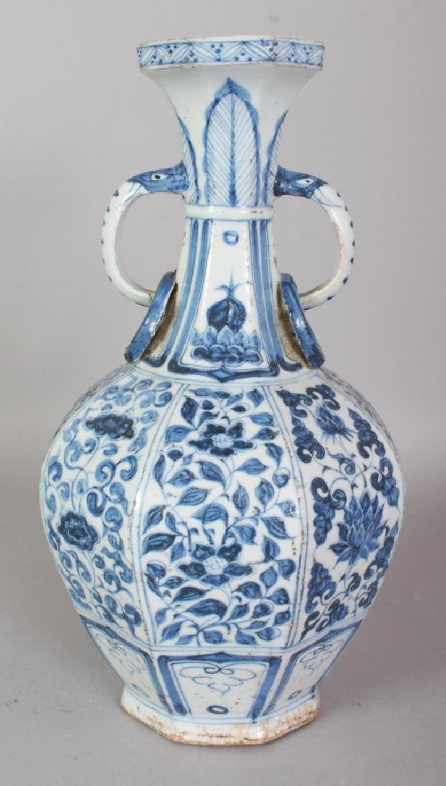 A CHINESE YUAN STYLE BLUE & WHITE OCTAGONAL SECTION