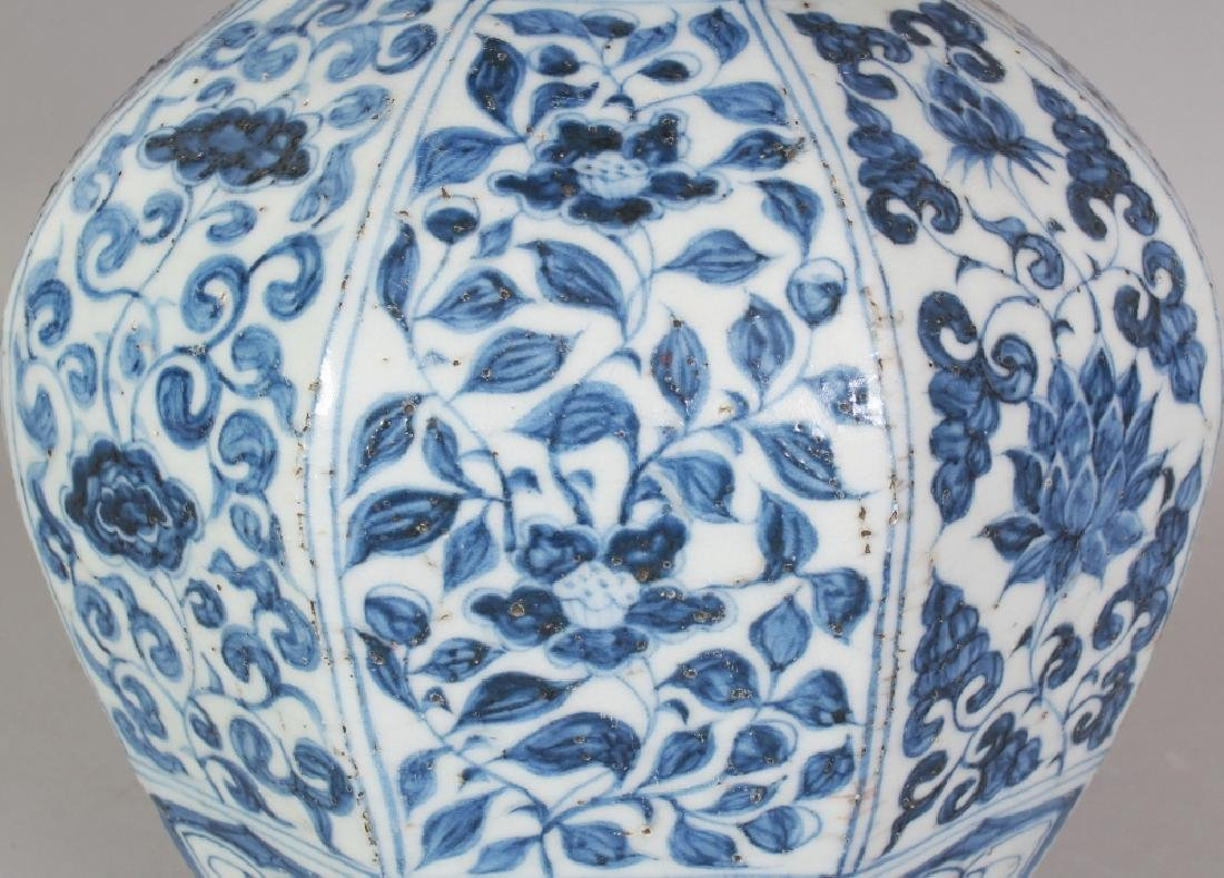 A CHINESE YUAN STYLE BLUE & WHITE OCTAGONAL SECTION - 3