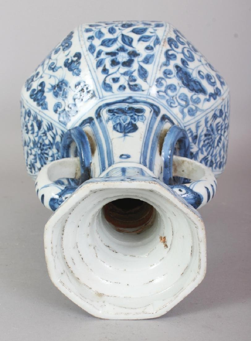 A CHINESE YUAN STYLE BLUE & WHITE OCTAGONAL SECTION - 5