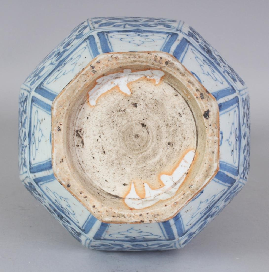 A CHINESE YUAN STYLE BLUE & WHITE OCTAGONAL SECTION - 6