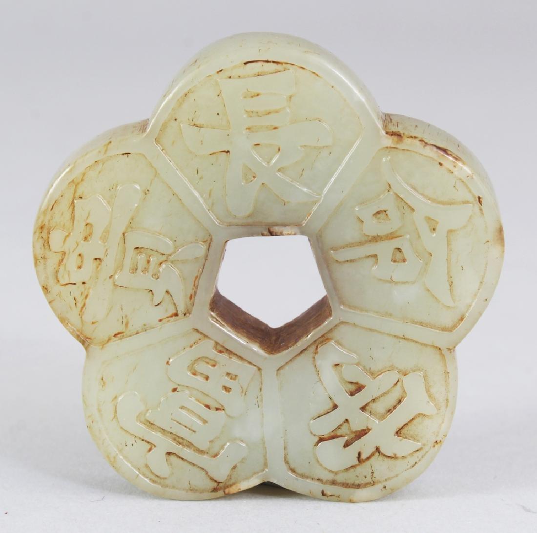 A CHINESE CELADON JADE PENDANT, of lobed pentafoil