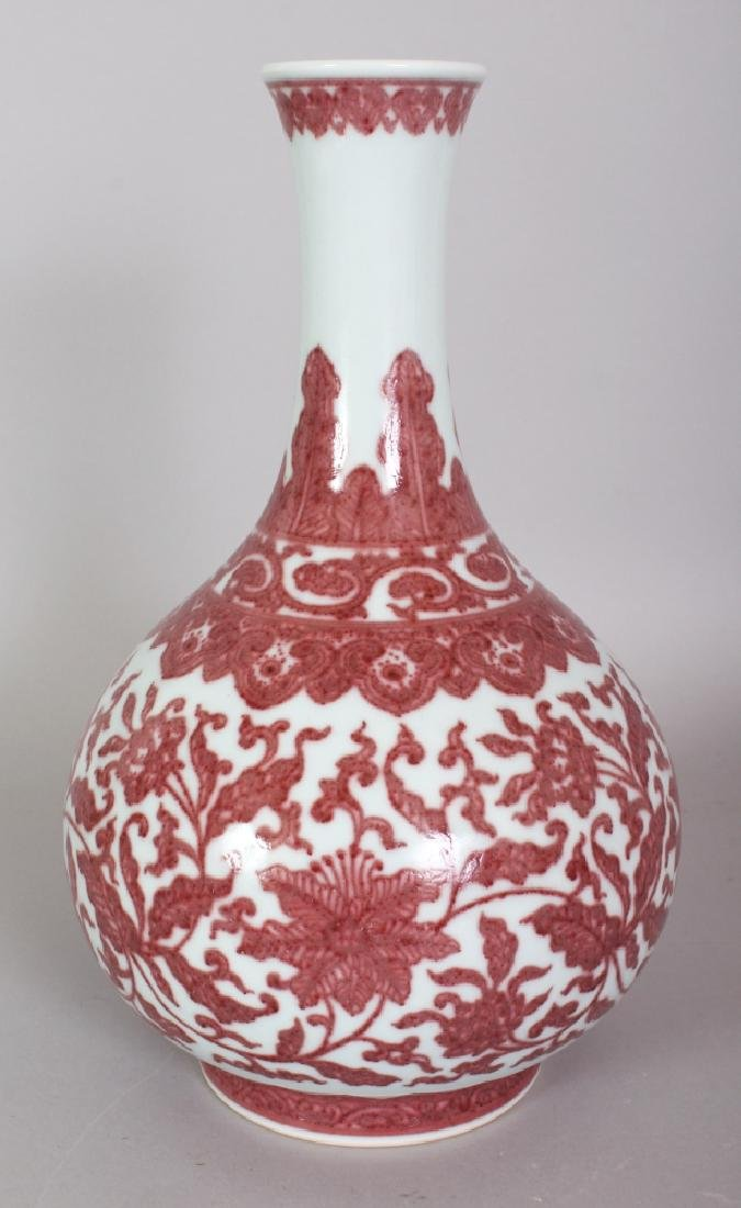 A CHINESE MING STYLE UNDERGLAZE COPPER RED PORCELAIN