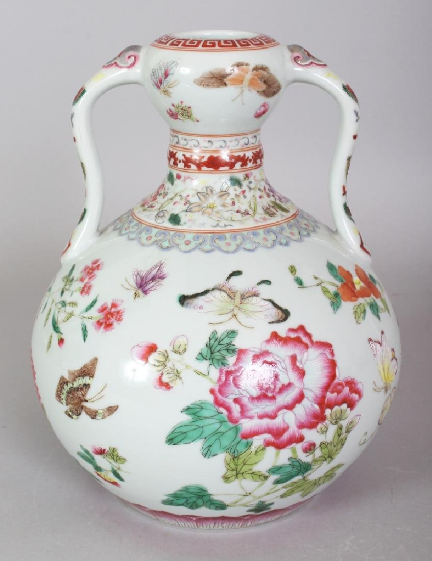 A GOOD QUALITY CHINESE FAMILLE ROSE PORCELAIN