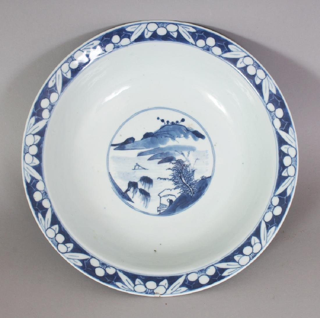 A 19TH CENTURY CHINESE BLUE & WHITE PORCELAIN BOWL, - 2