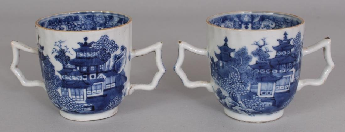 A PAIR OF 18TH CENTURY CHINESE QIANLONG PERIOD BLUE &