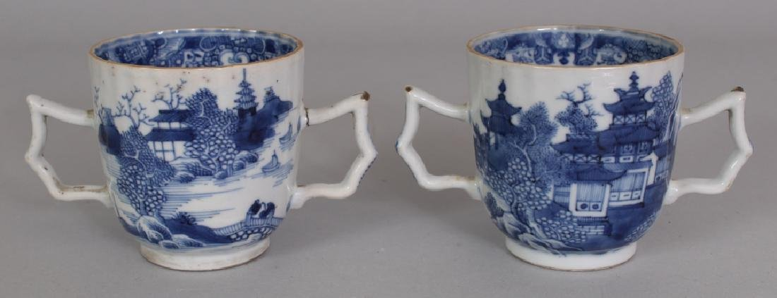 A PAIR OF 18TH CENTURY CHINESE QIANLONG PERIOD BLUE & - 3