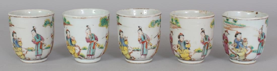 A GROUP OF FIVE 18TH CENTURY CHINESE QIANLONG PERIOD - 2
