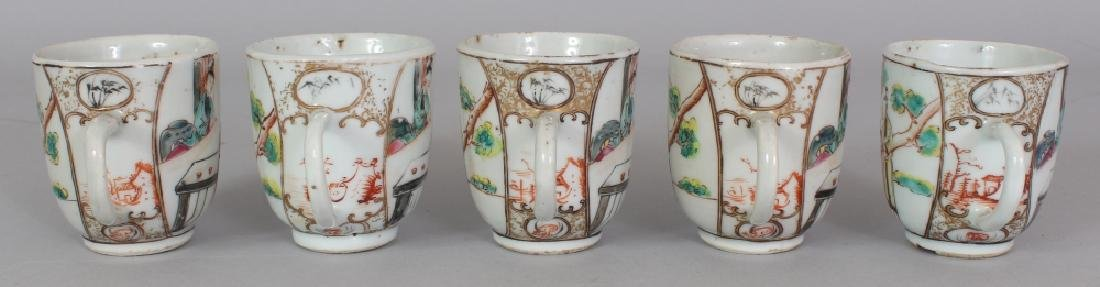 A GROUP OF FIVE 18TH CENTURY CHINESE QIANLONG PERIOD - 4