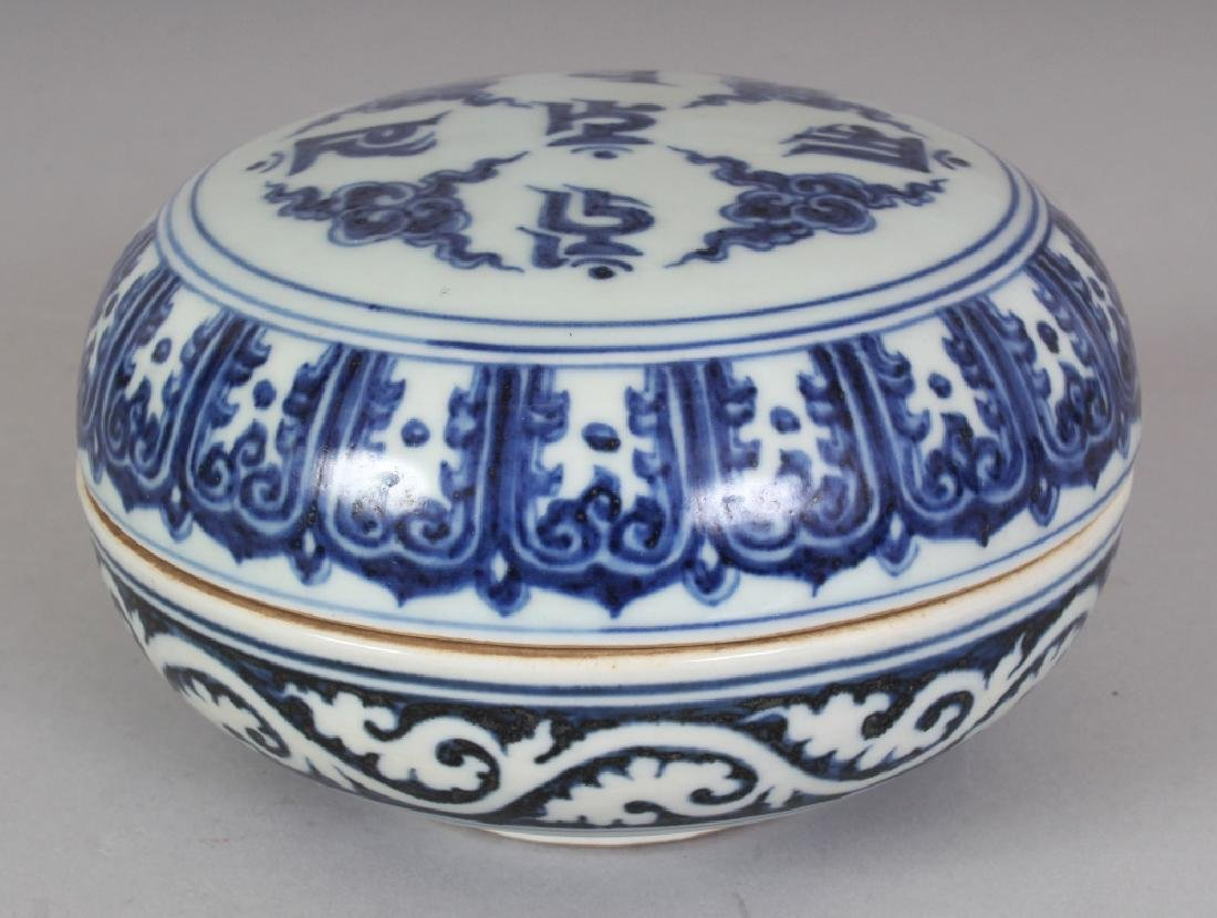 A CHINESE MING STYLE TIBETAN MARKET BLUE & WHITE