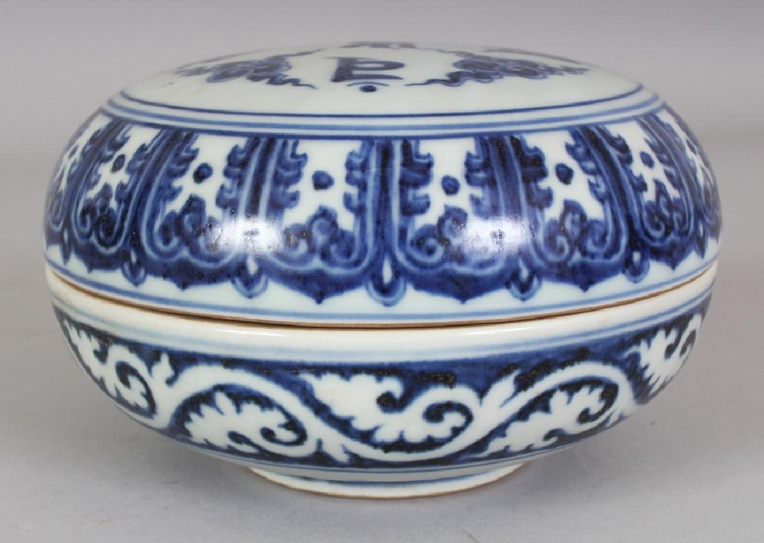 A CHINESE MING STYLE TIBETAN MARKET BLUE & WHITE - 4