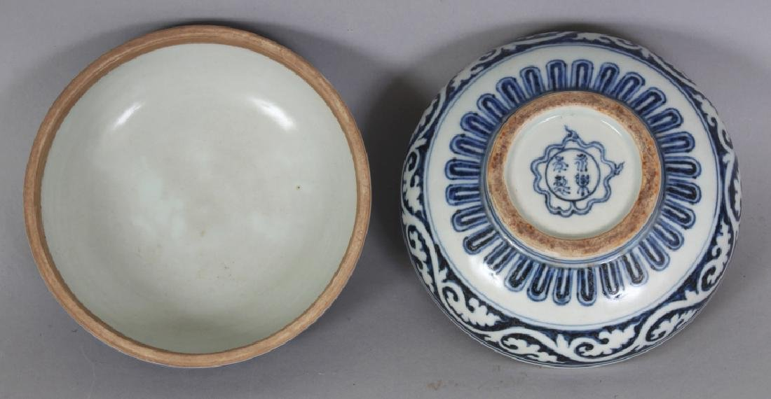 A CHINESE MING STYLE TIBETAN MARKET BLUE & WHITE - 6