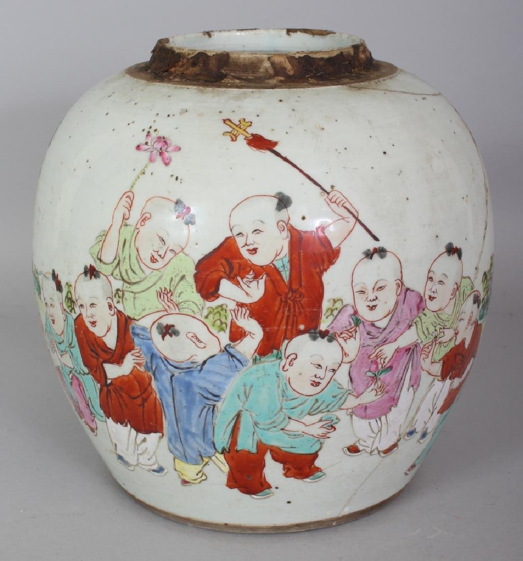 AN 18TH CENTURY CHINESE FAMILLE ROSE PORCELAIN JAR, - 3