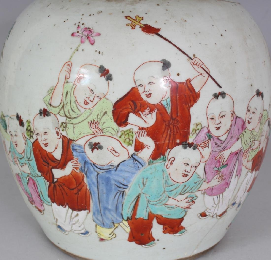 AN 18TH CENTURY CHINESE FAMILLE ROSE PORCELAIN JAR, - 6