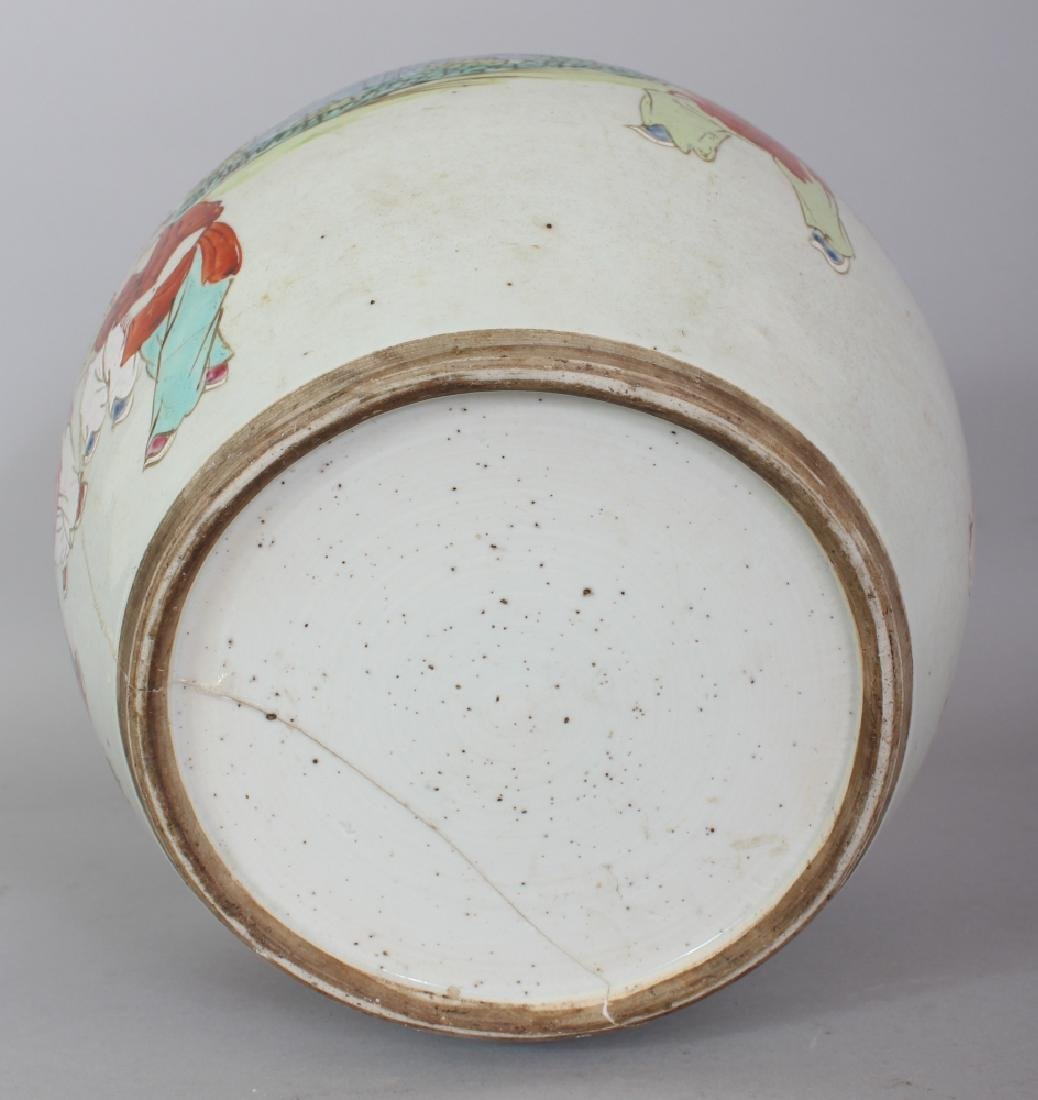 AN 18TH CENTURY CHINESE FAMILLE ROSE PORCELAIN JAR, - 8