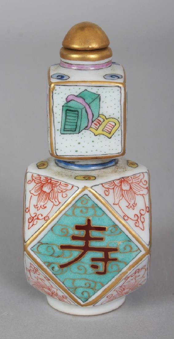 AN UNUSUAL CHINESE FACETTED PORCELAIN SNUFF BOTTLE &