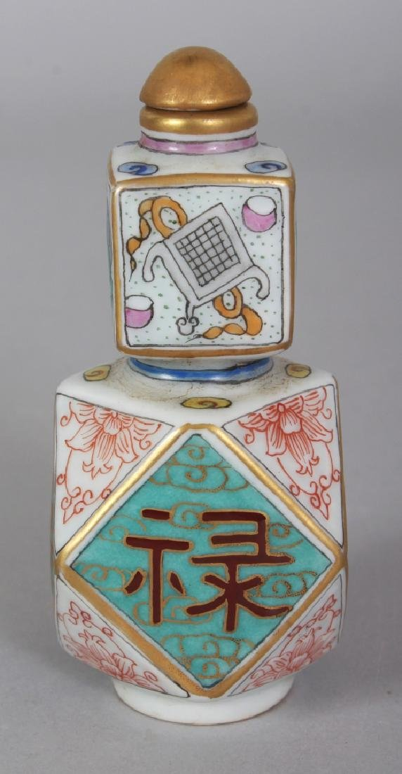 AN UNUSUAL CHINESE FACETTED PORCELAIN SNUFF BOTTLE & - 2