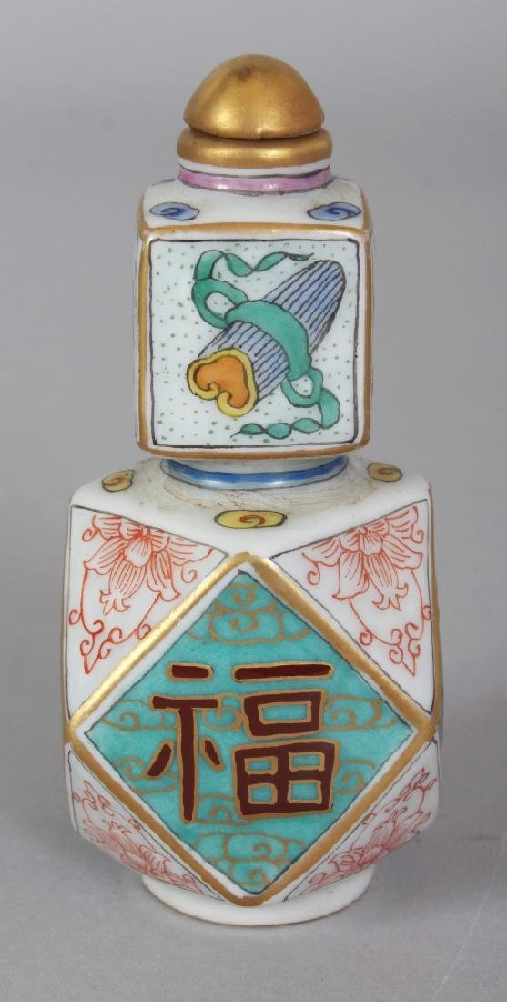 AN UNUSUAL CHINESE FACETTED PORCELAIN SNUFF BOTTLE & - 3