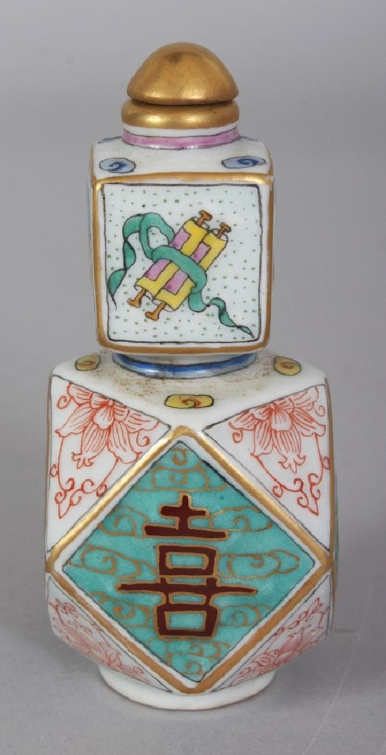AN UNUSUAL CHINESE FACETTED PORCELAIN SNUFF BOTTLE & - 4