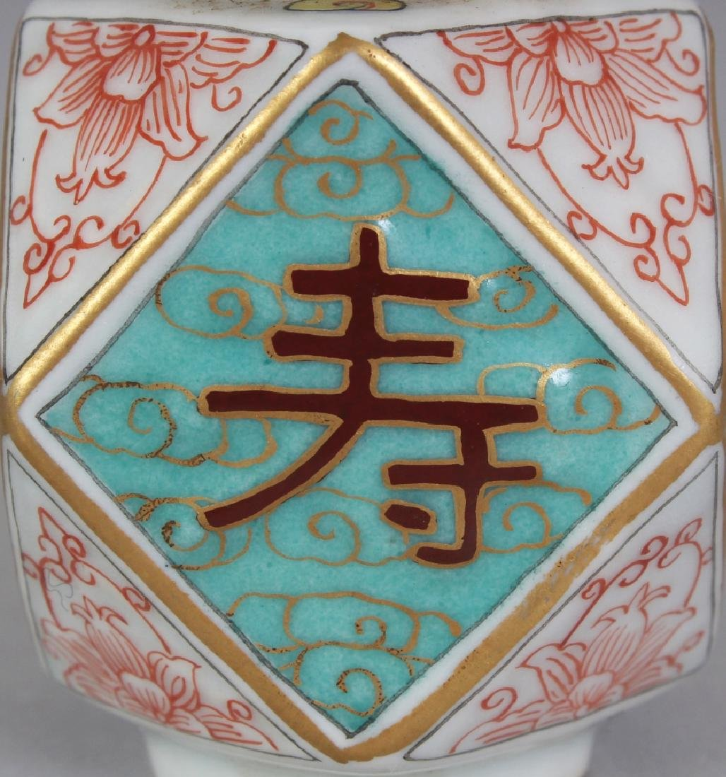 AN UNUSUAL CHINESE FACETTED PORCELAIN SNUFF BOTTLE & - 5