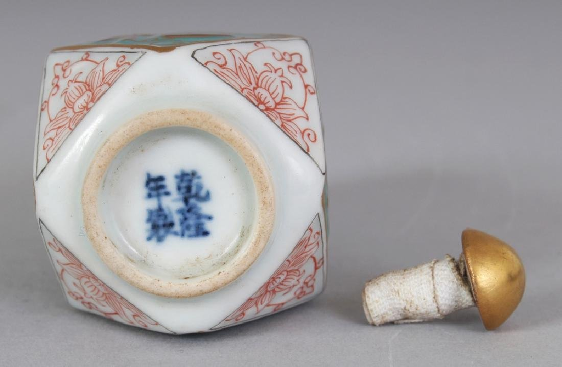 AN UNUSUAL CHINESE FACETTED PORCELAIN SNUFF BOTTLE & - 7