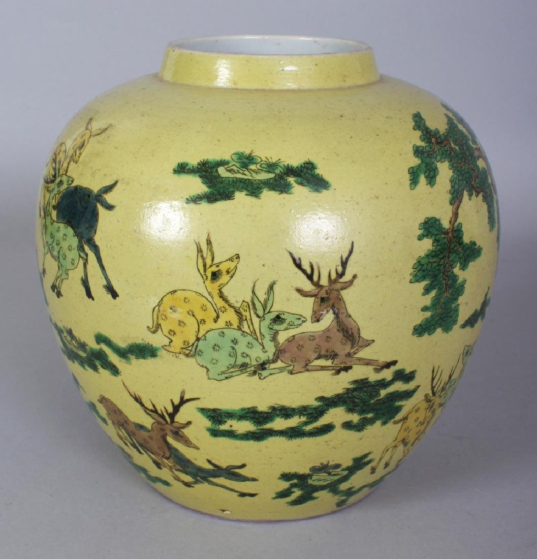 A CHINESE YELLOW GROUND FAMILLE VERTE PORCELAIN '100