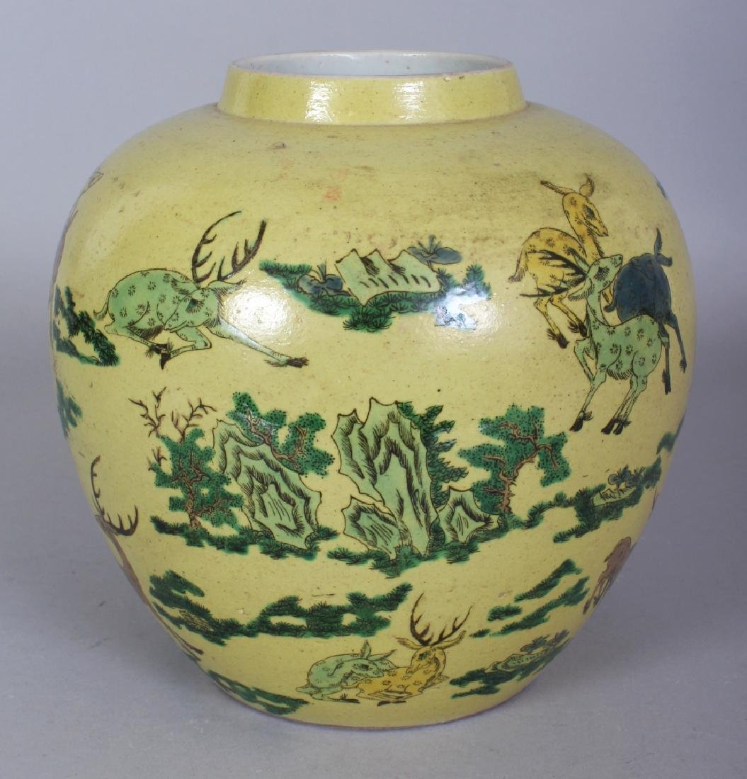 A CHINESE YELLOW GROUND FAMILLE VERTE PORCELAIN '100 - 2