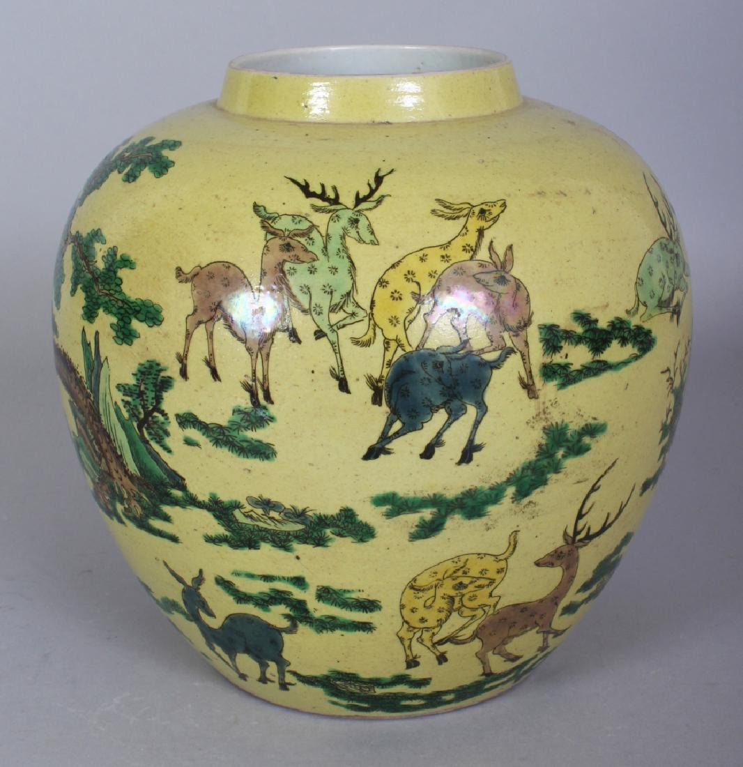 A CHINESE YELLOW GROUND FAMILLE VERTE PORCELAIN '100 - 3
