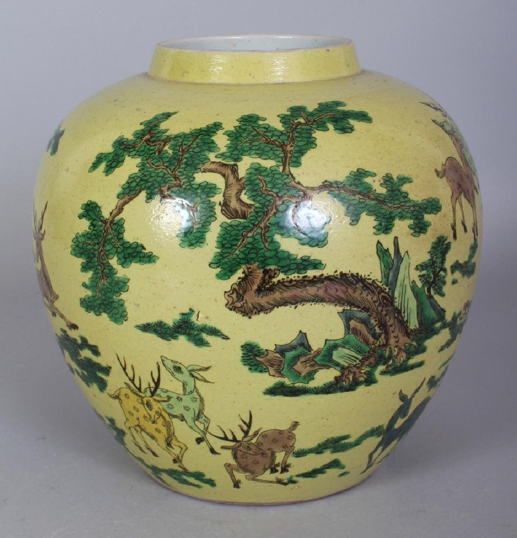 A CHINESE YELLOW GROUND FAMILLE VERTE PORCELAIN '100 - 4