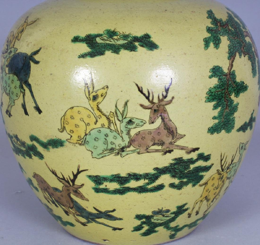 A CHINESE YELLOW GROUND FAMILLE VERTE PORCELAIN '100 - 5