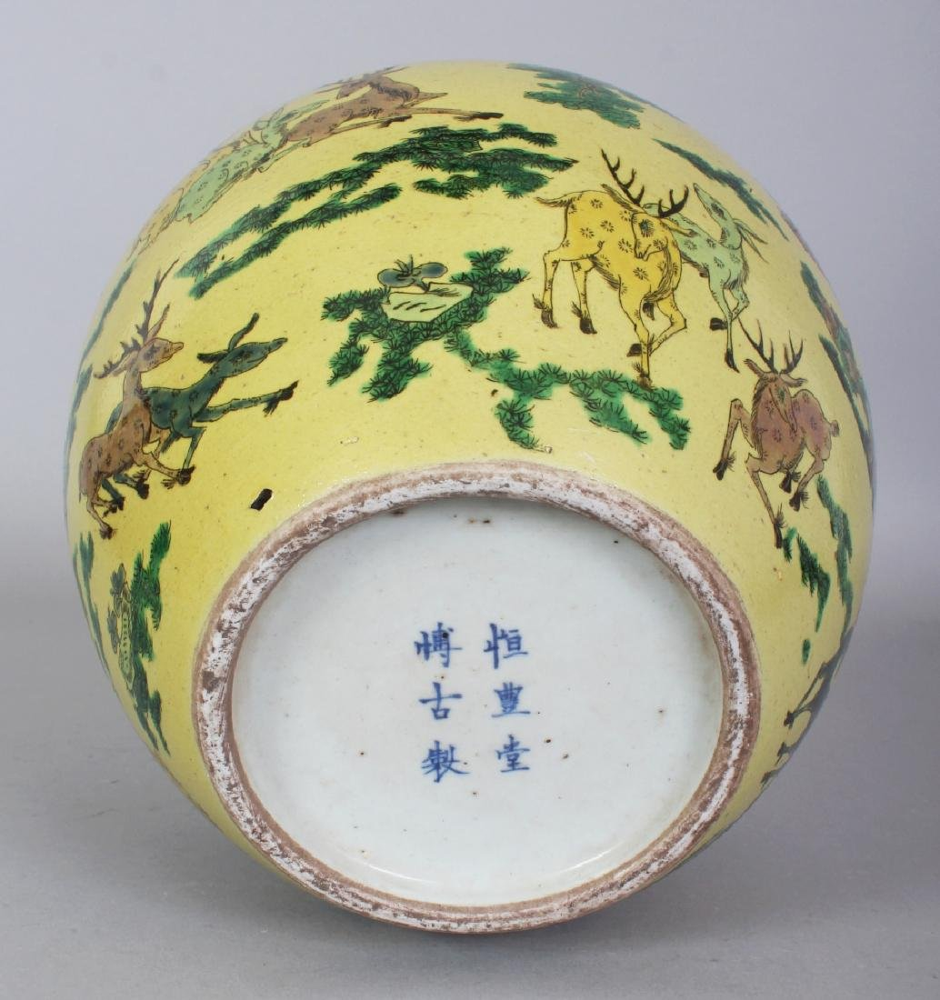 A CHINESE YELLOW GROUND FAMILLE VERTE PORCELAIN '100 - 7