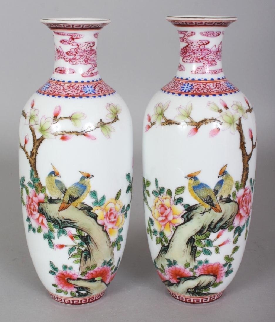A MIRROR PAIR OF CHINESE REPUBLIC STYLE FAMILLE ROSE