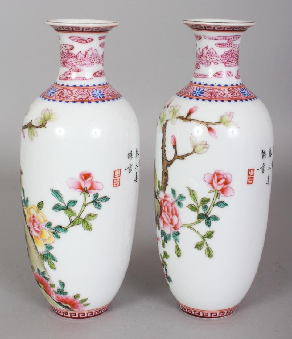 A MIRROR PAIR OF CHINESE REPUBLIC STYLE FAMILLE ROSE - 2